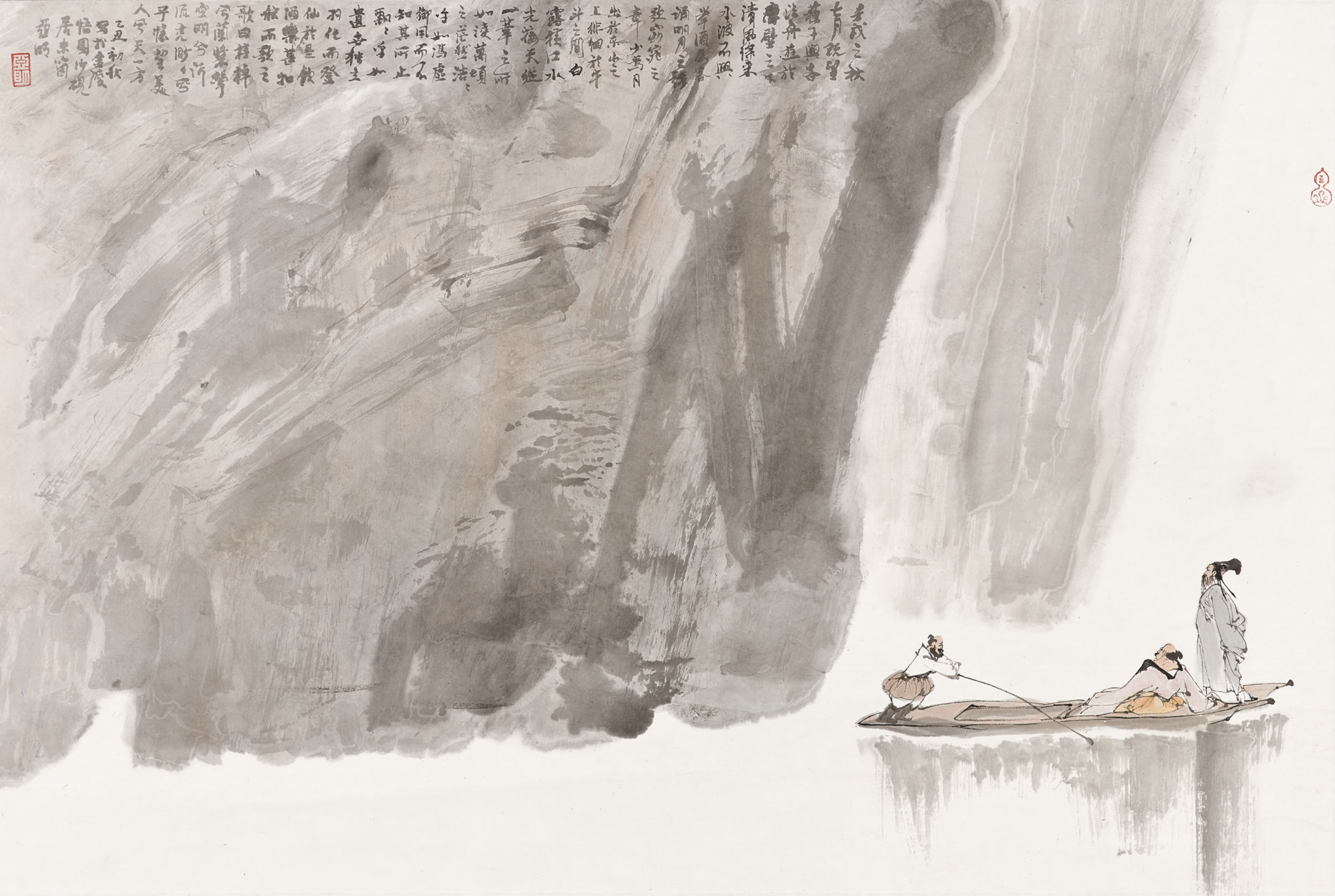 Su Dongbo Travels to the Red Cliff
