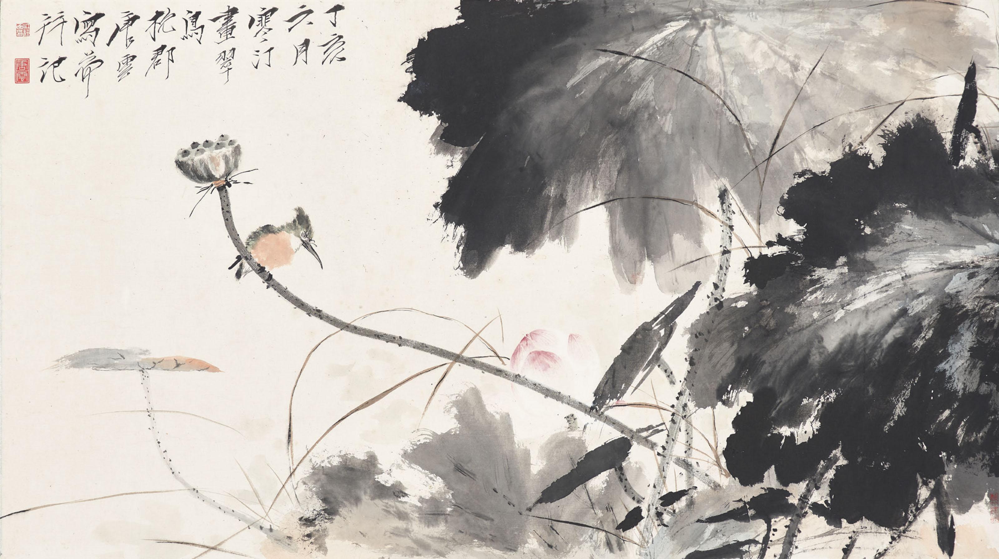 Lotus Pond and Bird