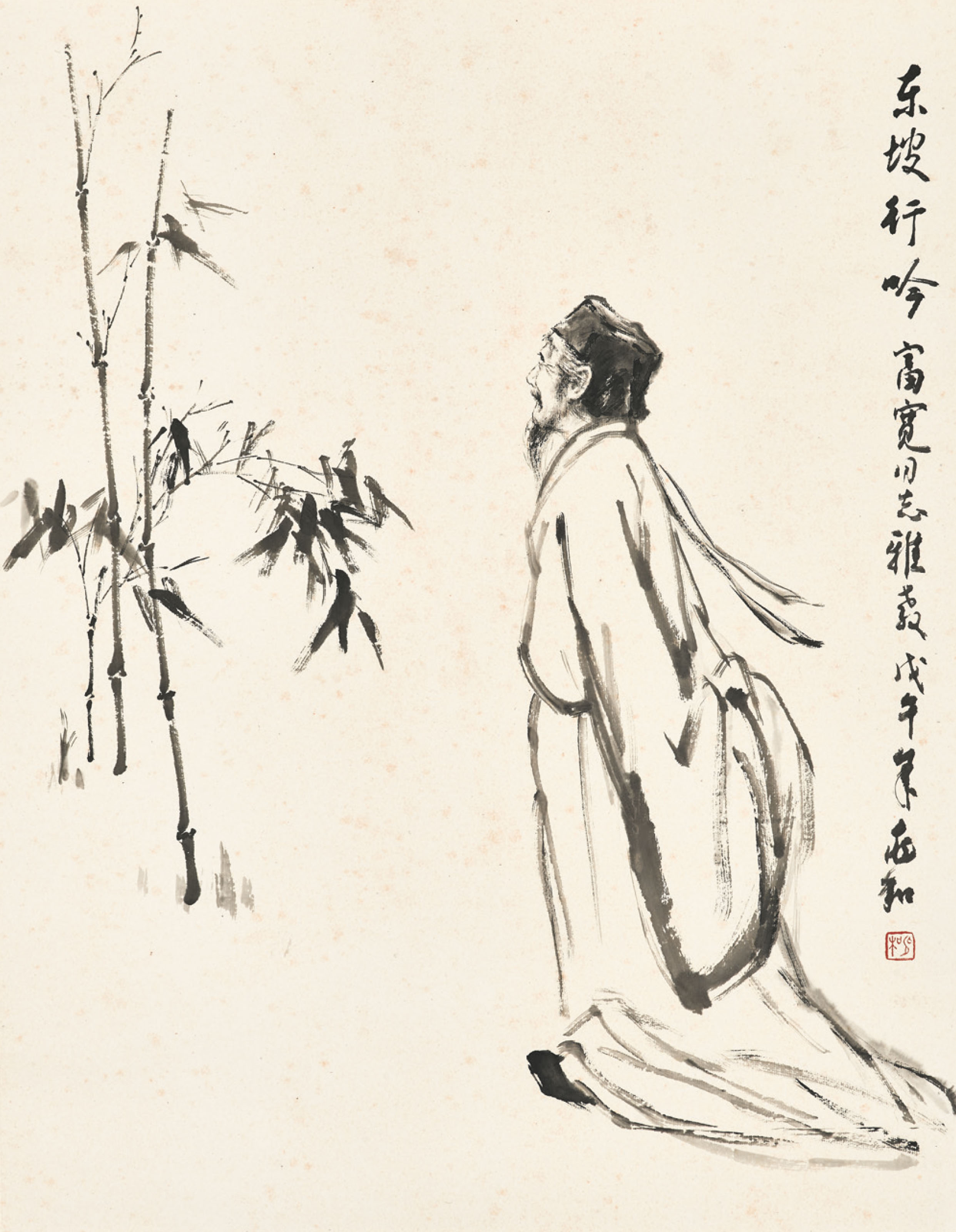 Portrait of Su Dongpo
