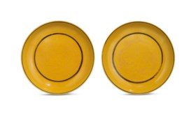 A PAIR OF YELLOW-GROUND AUBERGINE-ENAMELLED INCISED 'DRAGON'