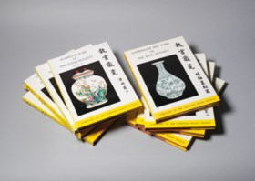 PORCELAIN OF THE NATIONAL PALACE MUSEUM, A COMPLETE SET OF 3