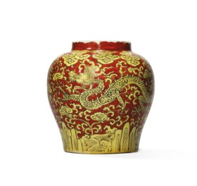 AN EXCEPTIONAL AND RARE RED AND YELLOW-ENAMELLED 'DRAGON' JA