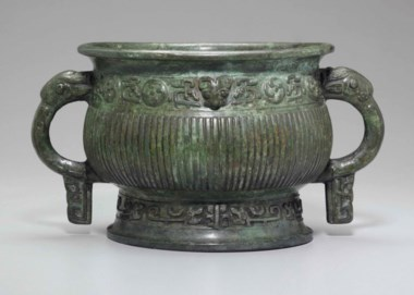 A bronze ritual food vessel, Gui, late Shang-early Western Zhou dynasty, 11th century BC. 10¾  in (27.6  cm) wide across the handles. Sold for $199,500 on 17 March 2017  at Christie's in New York