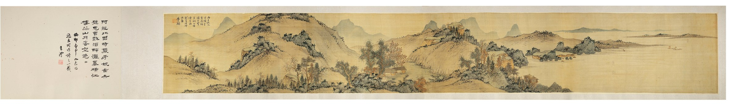 More similar stock images of 3d landscape with fall tree - Yang Wencong Attributed To 1594 1646 Landscape