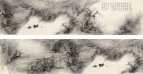 ZHU XIAOQING (CHINA, B. 1986)