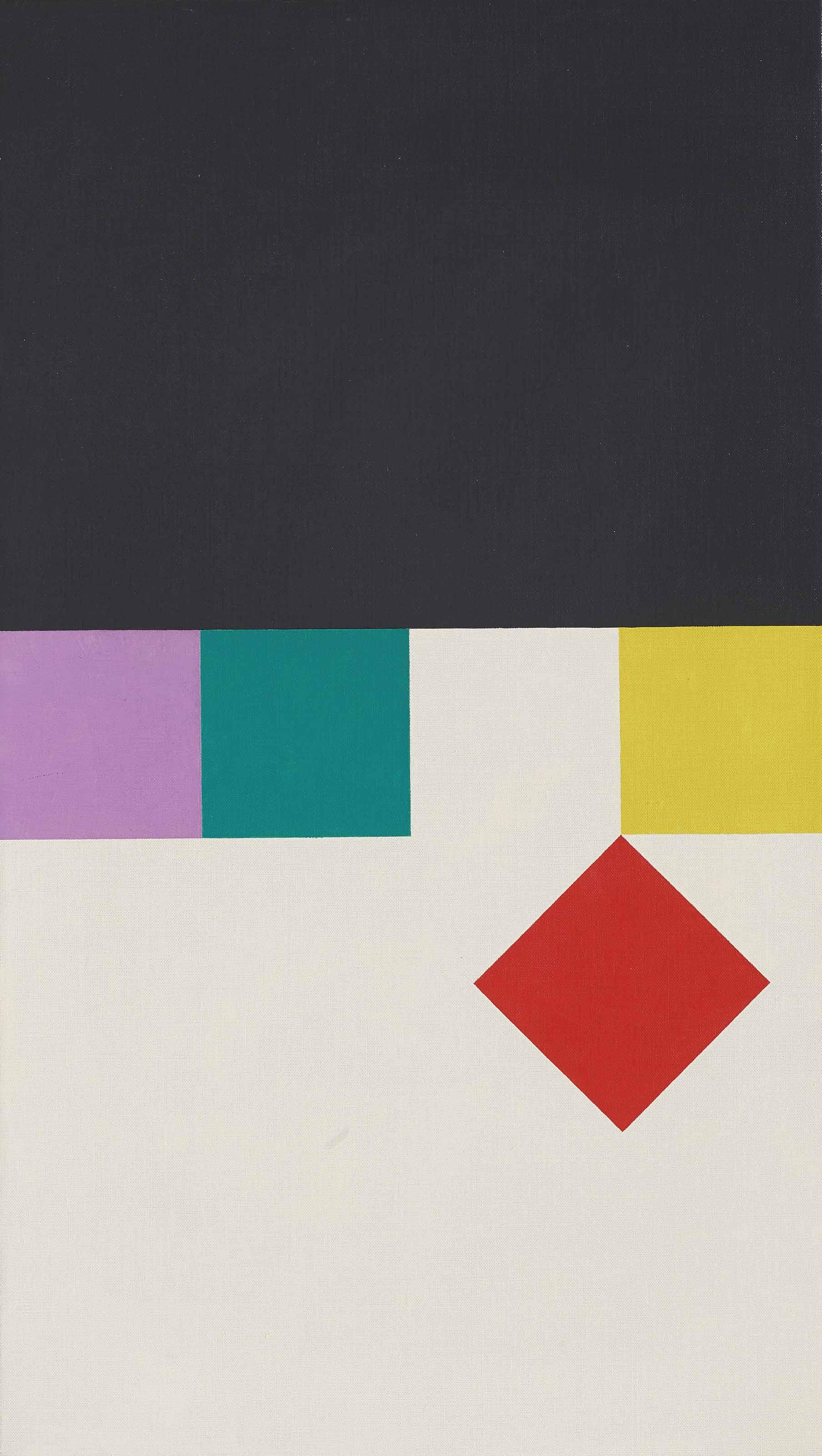 Disloziertes rotes Quadrat, 1964/66
