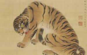 Art of Japan auction at Christies