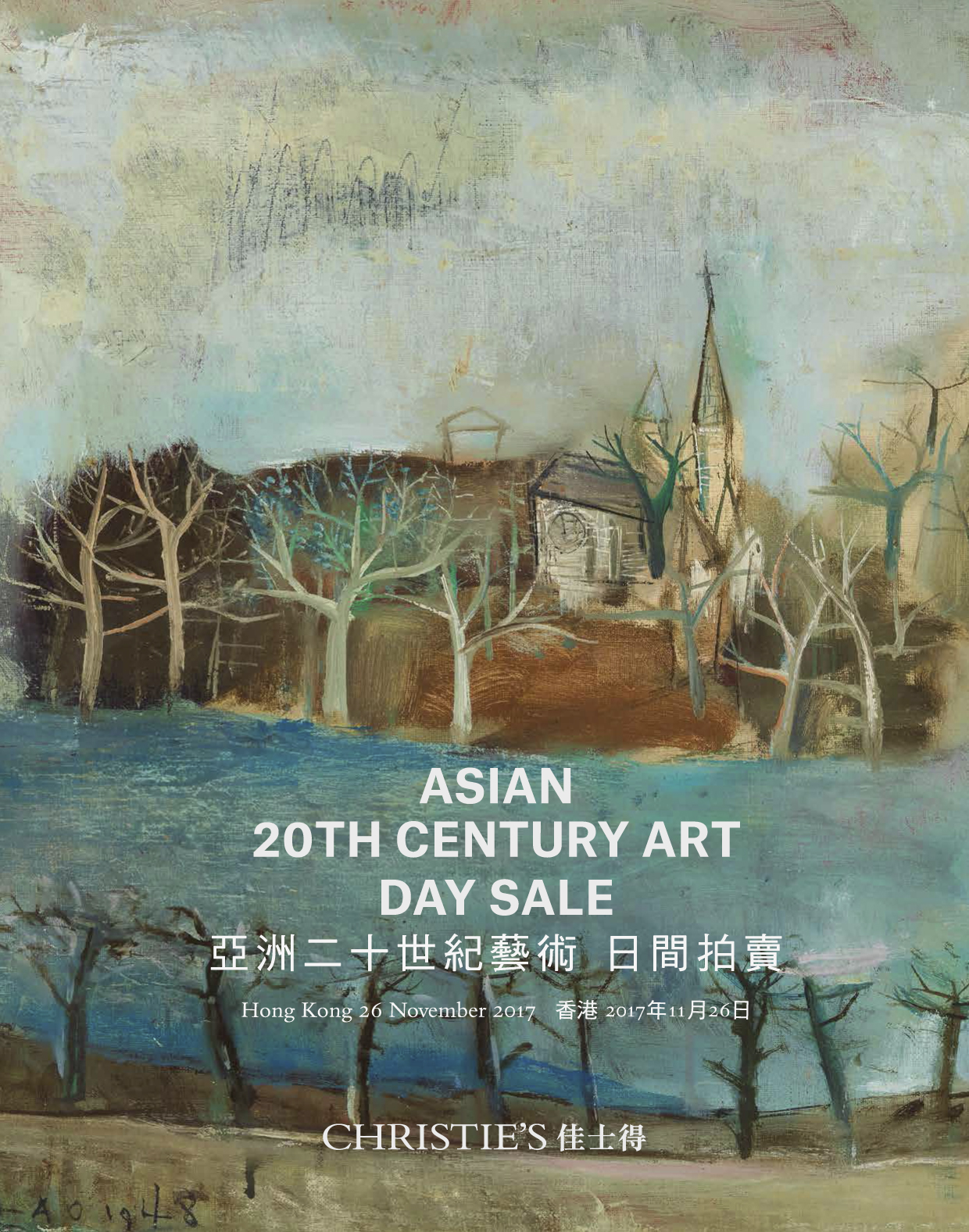 Asian 20th Century Art (Day Sale)
