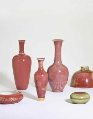 Collected in America: Chinese  auction at Christies