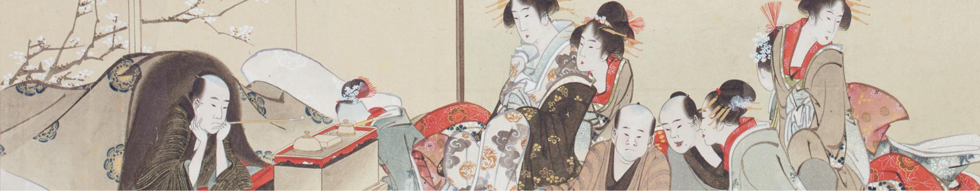 japanese-art-banner-NEW2_32_4_20170215121049.jpg