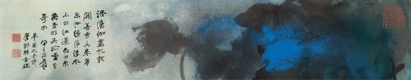 //www.christies.com/img/departmentimages/93/chinese-classical-and-modern-paintings-banner-final_93_1_20170103164803.jpg?width=800
