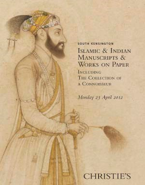 Islamic & Indian Manuscripts & Works on Paper