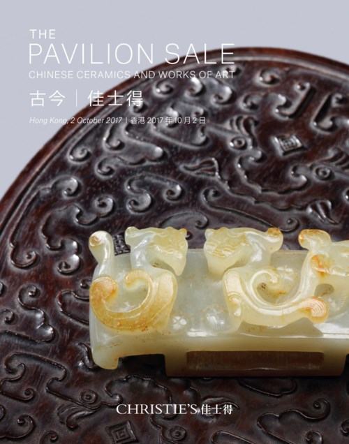 The Pavilion Sale Chinese Ceramics and Works of Art