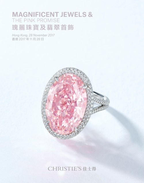 Hong Kong Magnificent Jewels & The Pink Promise