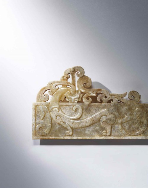 Adorning the Kings - A Private Collection of Archaic Jade Ornaments
