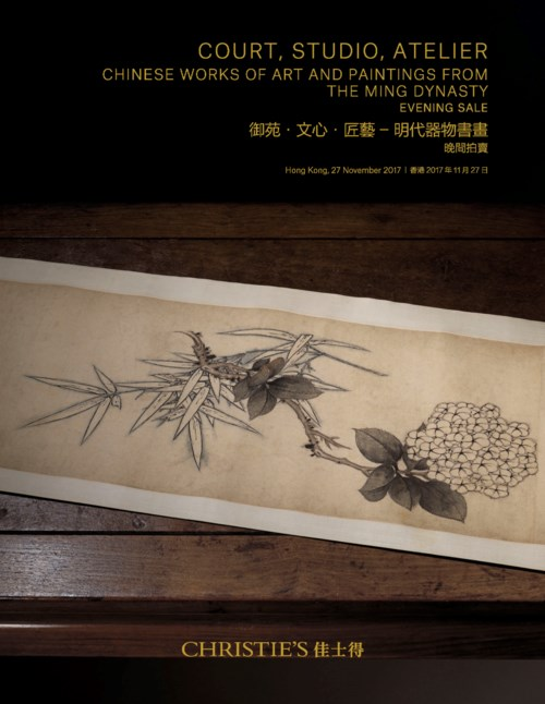 Court, Studio, Atelier Chinese Works of Art and Paintings from The Ming Dynasty Evening Sale