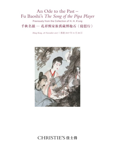 An Ode to the Past - Fu Baoshi's The Song of the Pipa Player Previously from the Collection of H. H. K'ung