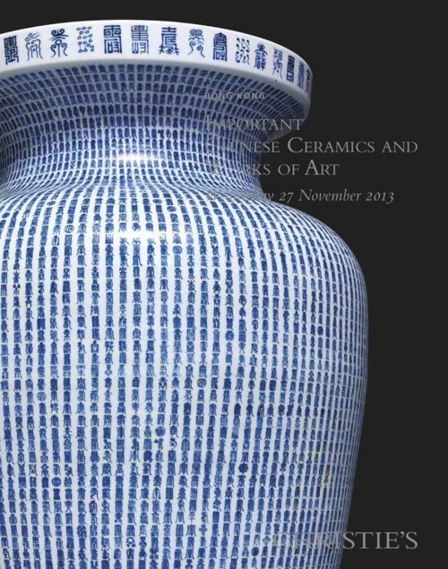 Important Chinese Ceramics and Works of Art (Including The Su Zhu An Collection of Inkstones)