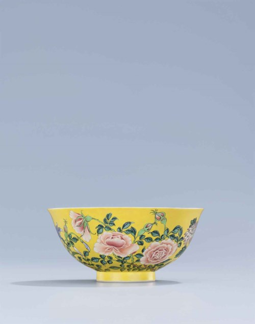 Imperial Chinese Treasures from a Distinguished American Collection