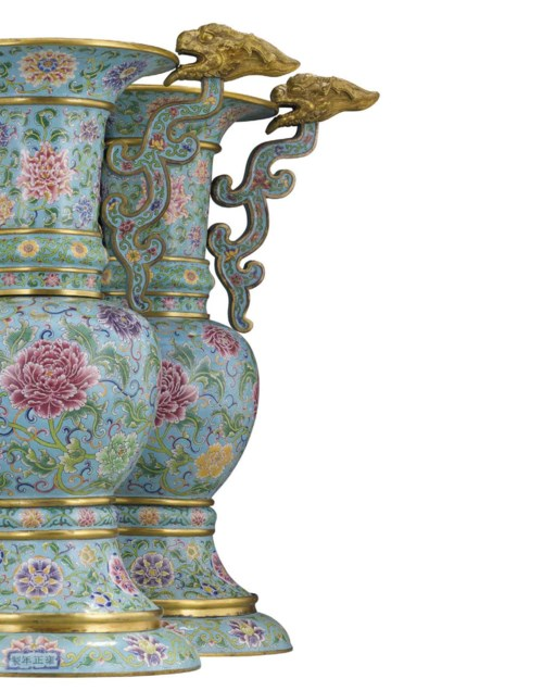 The Imperial Sale / Important Chinese Ceramics and Works of Art