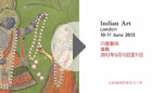 Indian Art London 2013 (Chines auction at Christies