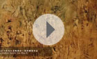 Gallery Talk: Zao Wou-Ki's Wat auction at Christies