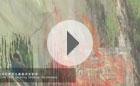 Gallery Talk: Liu Wei's Smokin auction at Christies