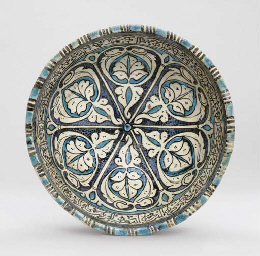 islamic pottery essay At this time islamic art was still very primitive and trade with china opened up many new doors chinese pottery had a significant impact on islamic pottery for many centuries.