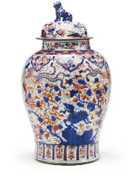 A Large Chinese Imari Jar And Cover First Quarter 18th