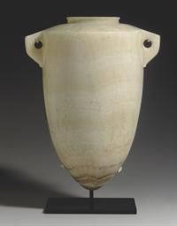 An Egyptian Alabaster Torpedo Vase Third Intermediate Period Dynasty Xxii Xxiii Circa 9th