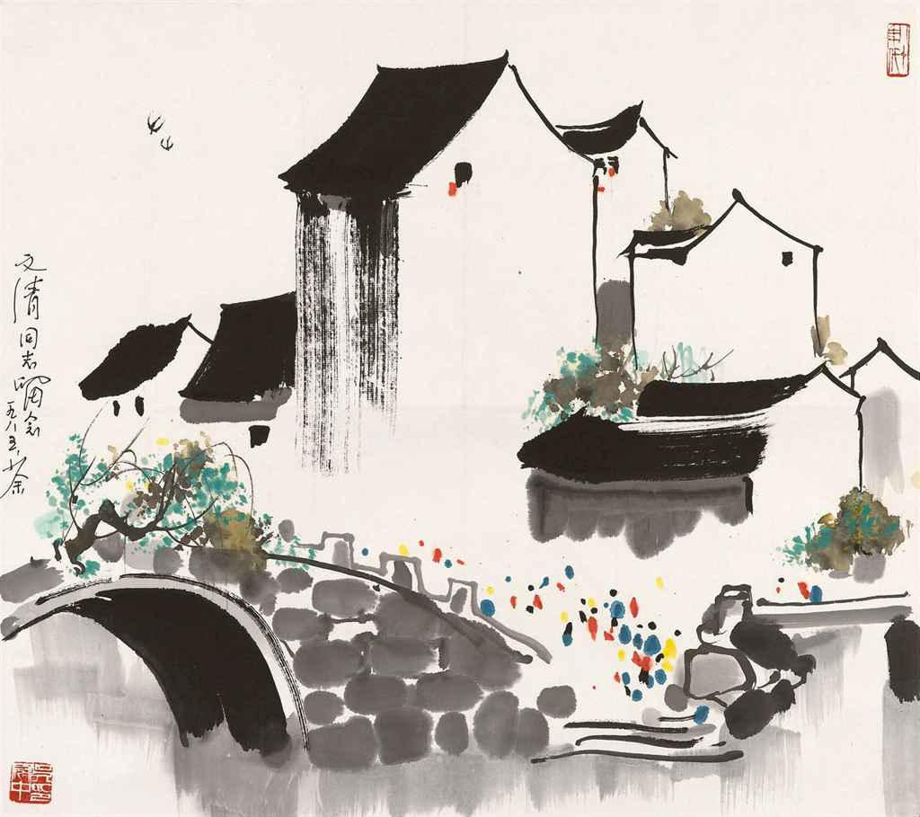 Wu Guanzhong Paintings For Sale