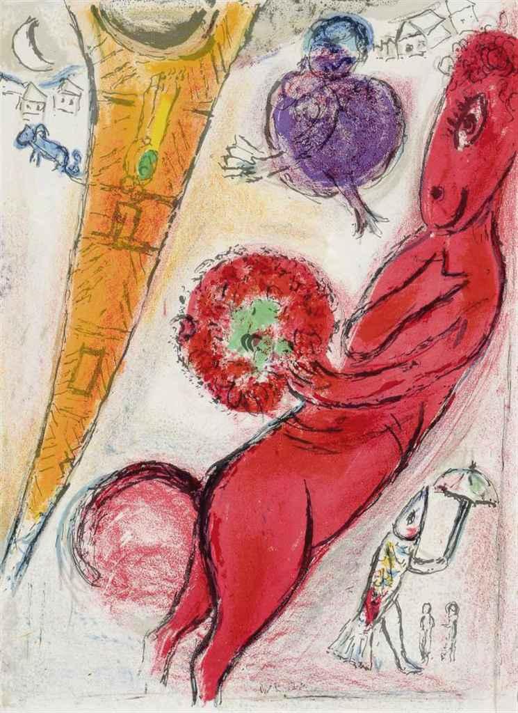 Marc chagall 1887 1985 la tour eiffel et l 39 ane from for Chagall derriere le miroir