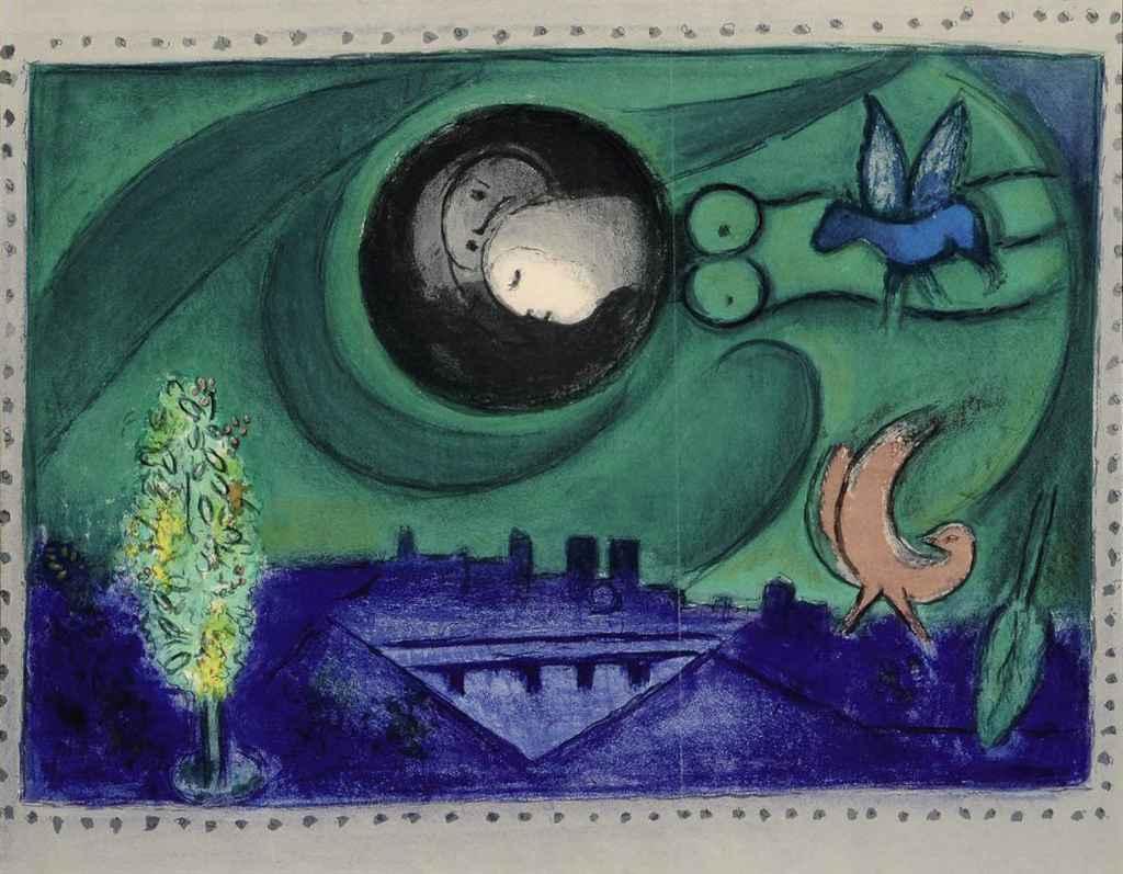 Marc chagall 1887 1985 quai de bercy from derriere le for Chagall derriere le miroir
