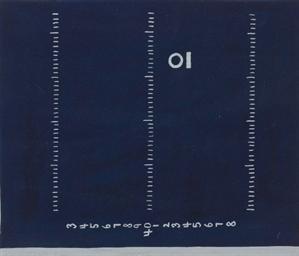 eileen gray 1879 1976 projet de tapis 39 centim tre 39 vers 1926 1929 christie 39 s. Black Bedroom Furniture Sets. Home Design Ideas
