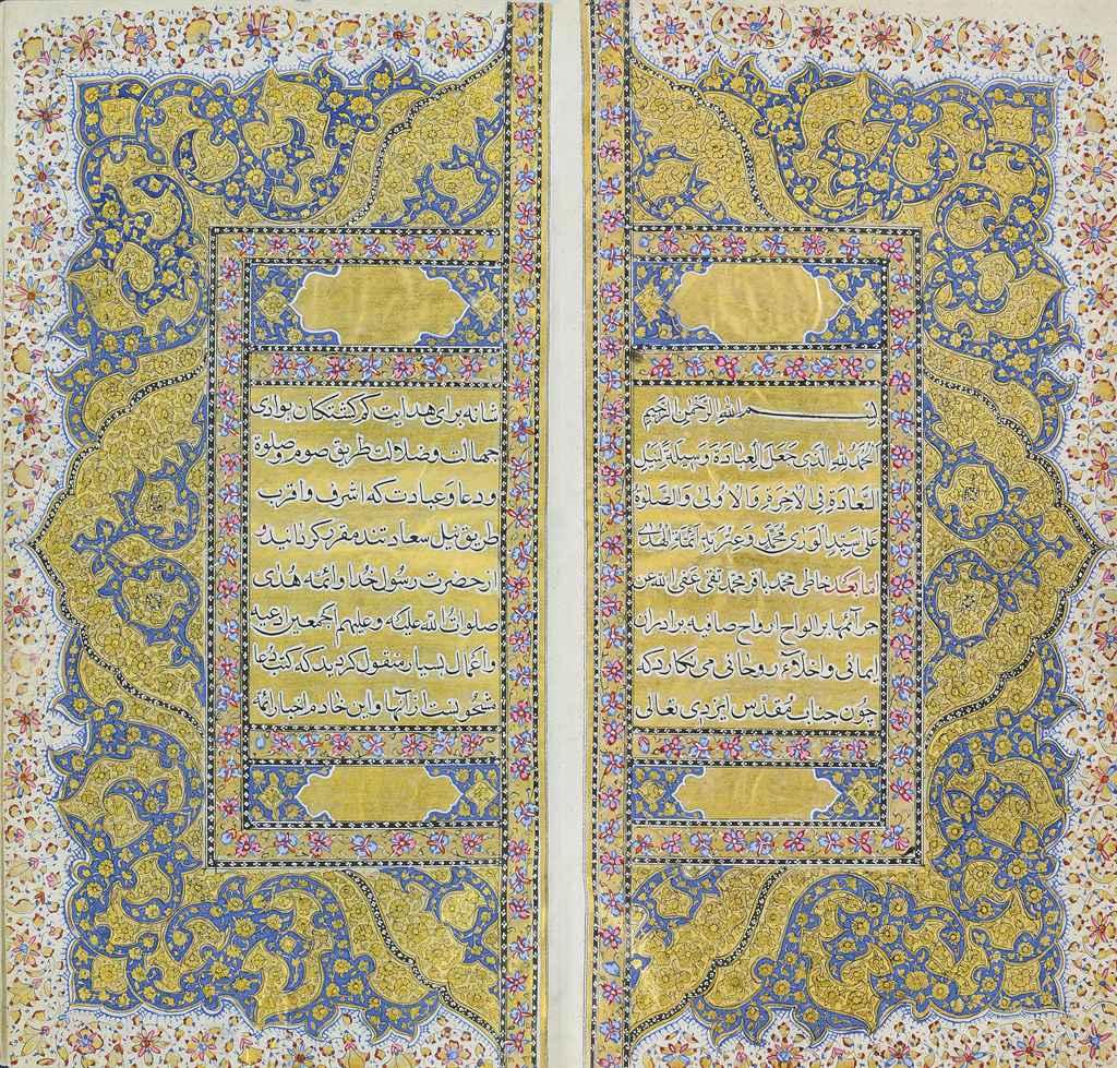 ibn al qayyim books pdf