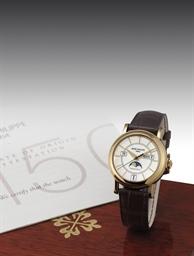 PATEK PHILIPPE REF 5150J FINE GOLD AUTOMATIC ANNUAL CALENDAR WRISTWATCH WITH CENTER SECONDS