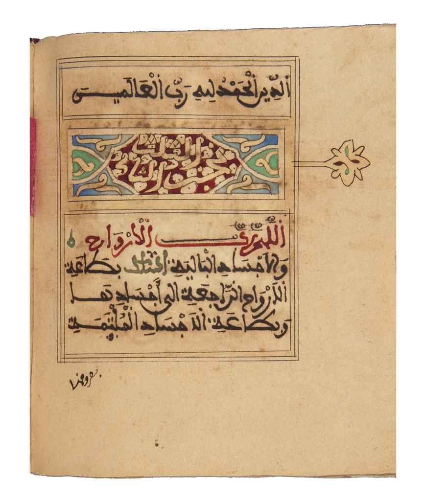 dalail al khayrat arabic and english pdf