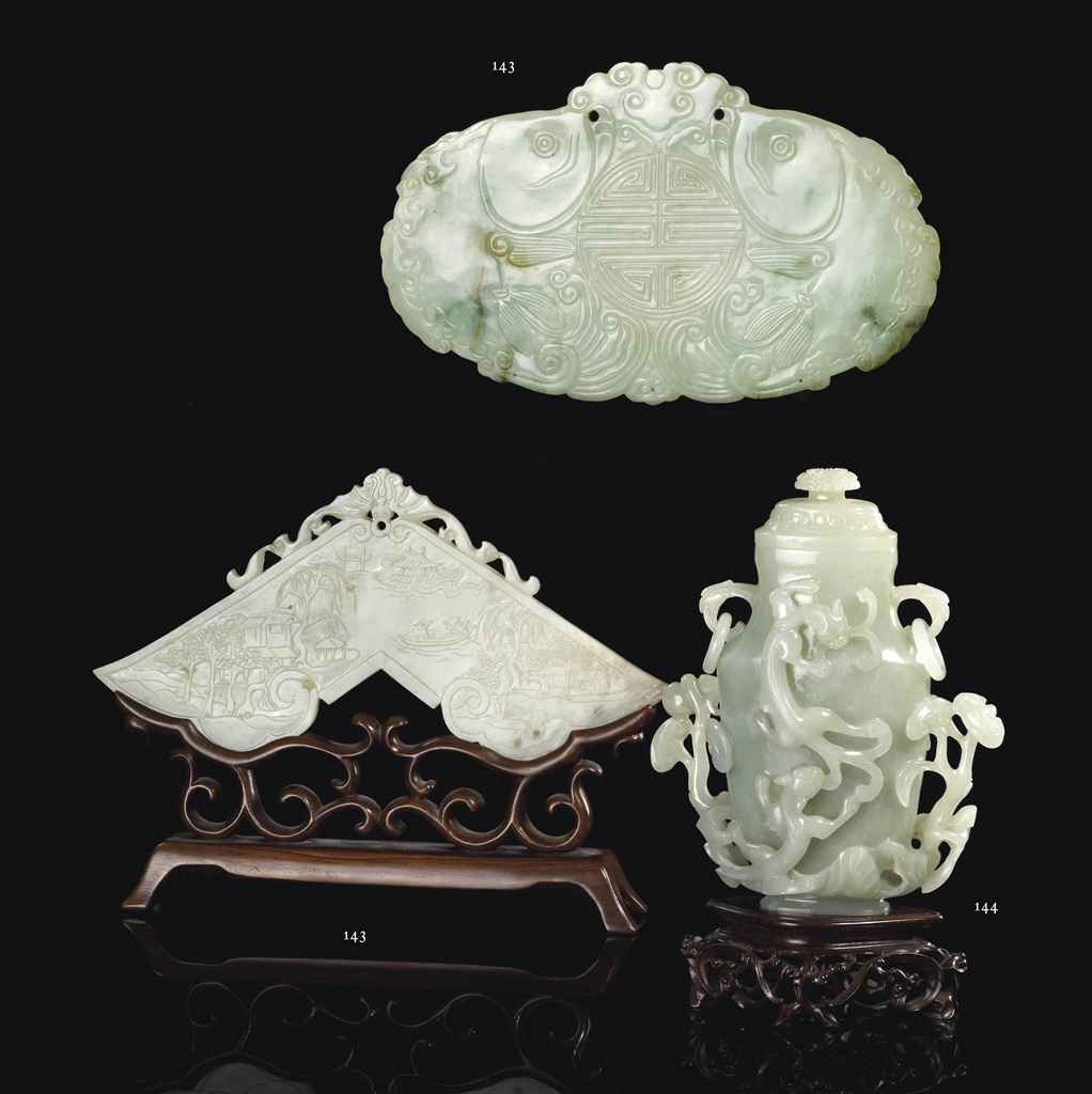 pierre sonore et plaque en jade celadon sculpte chine. Black Bedroom Furniture Sets. Home Design Ideas