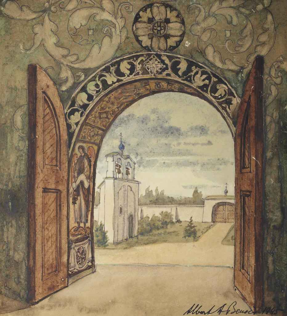 Albert Benois (1888 1960) , View from the doors of the church of Sainte Genevi u00e8ve des Bois  # Nike Factory Sainte Genevieve Des Bois