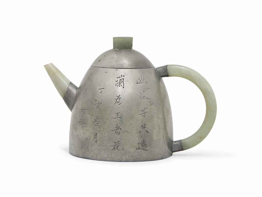 how to clean pewter teapot