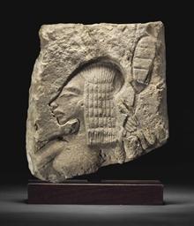 Akhenaten and the Hymn of Aten