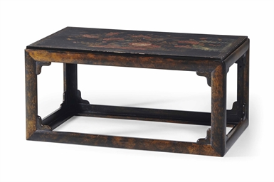 Table basse en laque brune rouge et or le plateau chine dynastie qing x - Table basse noir et rouge ...
