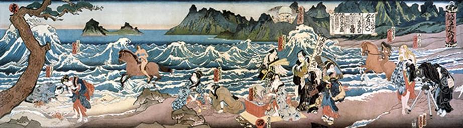 Картина волны и чума