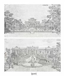 Album de vingt estampes 39 palais pavillons et jardins for Le jardin imperial marines de cogolin