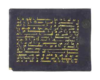 A KUFIC QURAN PAGE ON BLUE VEL
