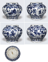 AN EXCEPTIONALLY RARE AND IMPORTANT BLUE AND WHITE JAR, <I>G