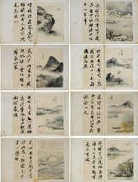 CHONG SON (1676-1759) <BR>
