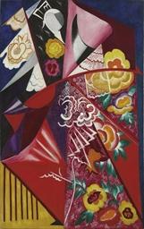 NATALIA GONTCHAROVA (1881-1962) <BR>