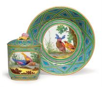 A SEVRES PORCELAIN BLUE AND GREEN TRELLIS-GROUND CUP, COVER