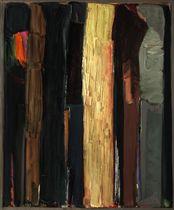 PAUL GUIRAGOSSIAN (LEBANESE, 1926-1993) <BR>